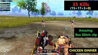 [Hindi] PUBG Mobile | Amazing Bus Glitch Kill & Funny PAN Fight In The End