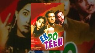 Ek Do Teen | Motilal, Meena Shorey, Yashodra Katju | Comedy Hindi Full Movie