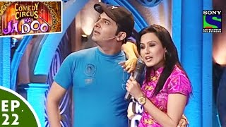 The Retro Special - Episode-22 - Comedy Circus Ka Jadoo