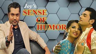 Joy's Sense of Humor. Ananta Jalil & Borsha (Exclusive Interview)