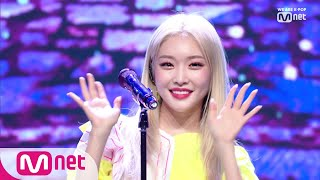 [CHUNG HA - We have Fun] Comeback Stage | M COUNTDOWN 190627 EP.625