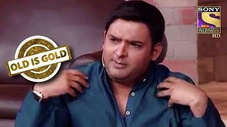 Kapil Strikes A Chord | Old Is Gold | Comedy Circus Ke Ajoobe