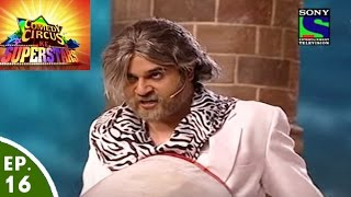 Uniform Special - Episode-16- Comedy Circus Ke Superstars