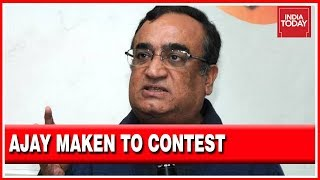 Congress' Ajay Maken To Contest From New Delhi Seat