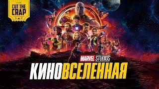 Хронология киновселенной Марвел/Marvel | Пересказ КВМ до ″Мстители: Война Бесконечности″ 2018