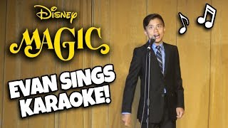 EVAN SINGS ON THE DISNEY MAGIC!!! Sea Day Karaoke! Mediterranean Cruise Week - Day 2