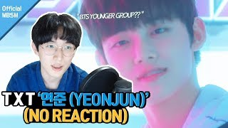 ″BTS Younger Group??″ | TXT 연준 (YEONJUN) - What do you do?' | REACTION (NEW BIGHIT GROUP)