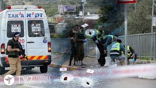 Two Israelis killed in deadly West Bank terror attack - TV7 Israel News 18.03.19