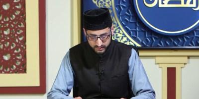 درس رمضان مبارک جماعت احمدیہ ہندوستان