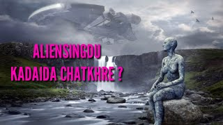 Aliensingdu Kadaida Chatkhre (EARPHONE RECOMMENDED) Detonating A Knowledge Bomb Episode - 15
