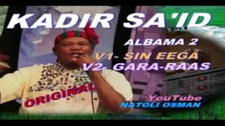Download Kadir Said Clip Videos - WapZet Com