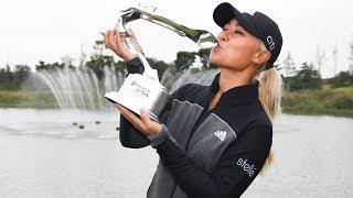 Danielle Kang Highlights Final Round 2018 Buick LPGA Shanghai