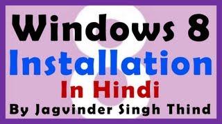Windows 8 Installation (Windows 8.1 Installation) in Hindi - 5