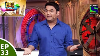 Comedy Circus Ke Ajoobe - Ep 33 - First And Last Experience Of Kapil Sharma