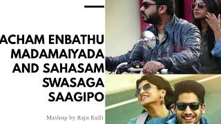 Showkali & Shokilla song |Achcham Yenbadhu Madamaiyada| STR | AR Rahman | Gutham Vasudev Menon