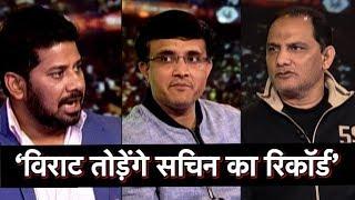 Virat Will Break Sachin's ODI Hundreds Record Says Sourav Ganguly & Azhar  Sports Tak