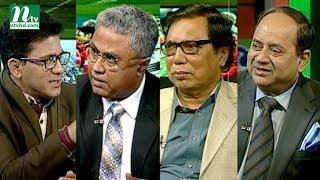 Ei Somoy | EP 2619 | এই সময় | Talk Show | News & Current Affairs