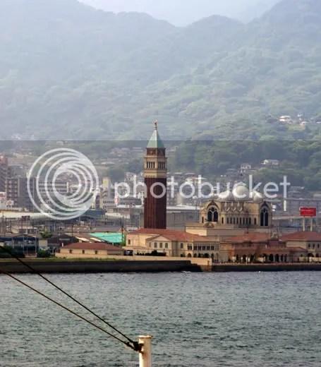 Japan islands Venice