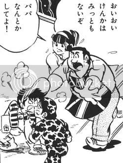Senhor Kurata separando a briga