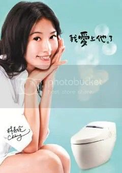 Chiling Lin\'s toiletbowl ad