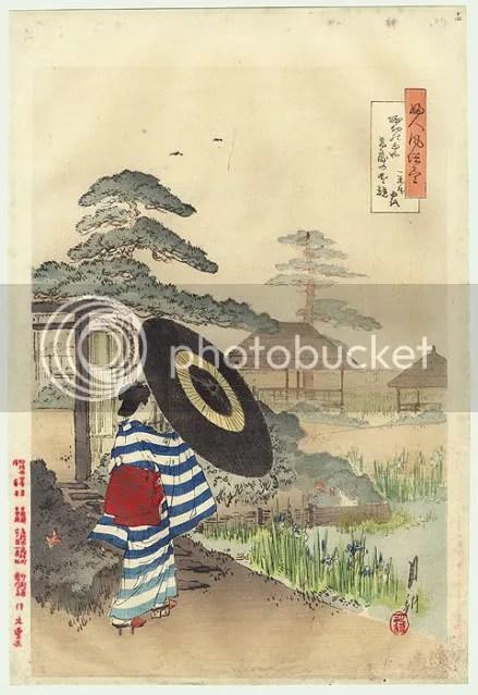 Original Gekko (1859 - 1920) Japanese Woodblock Print Beauty with Umbrella