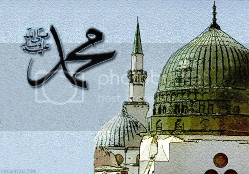 115918__PBUH.jpg picture by RajaHasnain