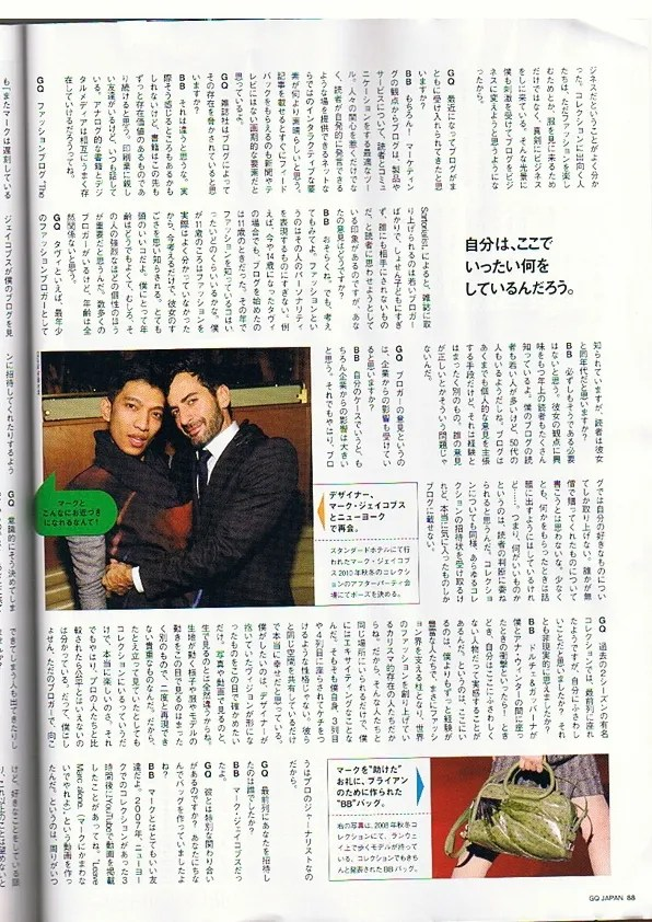 Bryanboy Interview at Japanese GQ Magazine May 2011, photos with Marc Jacobs