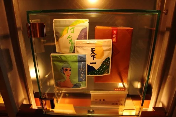 Tea from CHA Ginza