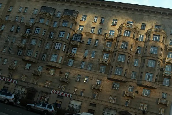 Moscow Apartment Building