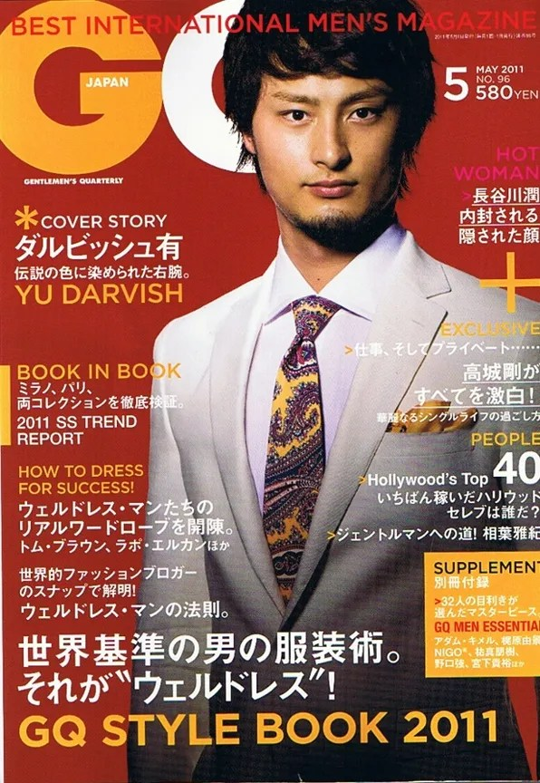 GQ Magazine May 2011 cover featuring Japanese baseball star, Yu Darvish