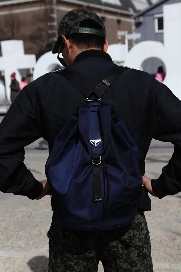 Bryanboy's Prada backpack