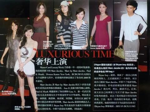Bryanboy in Vogue China November 2008