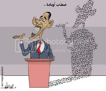 {Obamas speech} by Ala Al Laqta-Palestine newspaper-Palestine