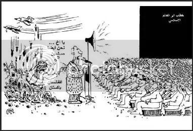 {Speech to the Islamic world-Hey we are Muslims too/ Pakistan-Afghanistan} by Yaseen Al Khaleel-Al Watan newspaper-Oman