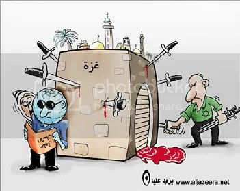 {Upside down book of human rights-Gaza} Al jazeera.net