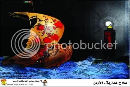 By Salah Adarbeh-Jordan