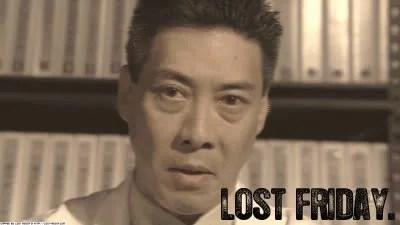 Lost Friday - Enter 77.