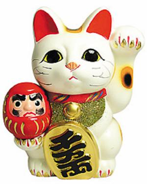 """Résultat de recherche d'images pour """"maneki neko"""""""