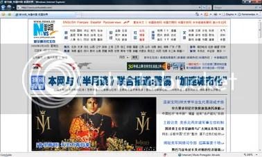 Xinhua News