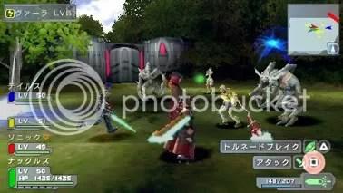 Phantasy Star Portable: Special Trial Version