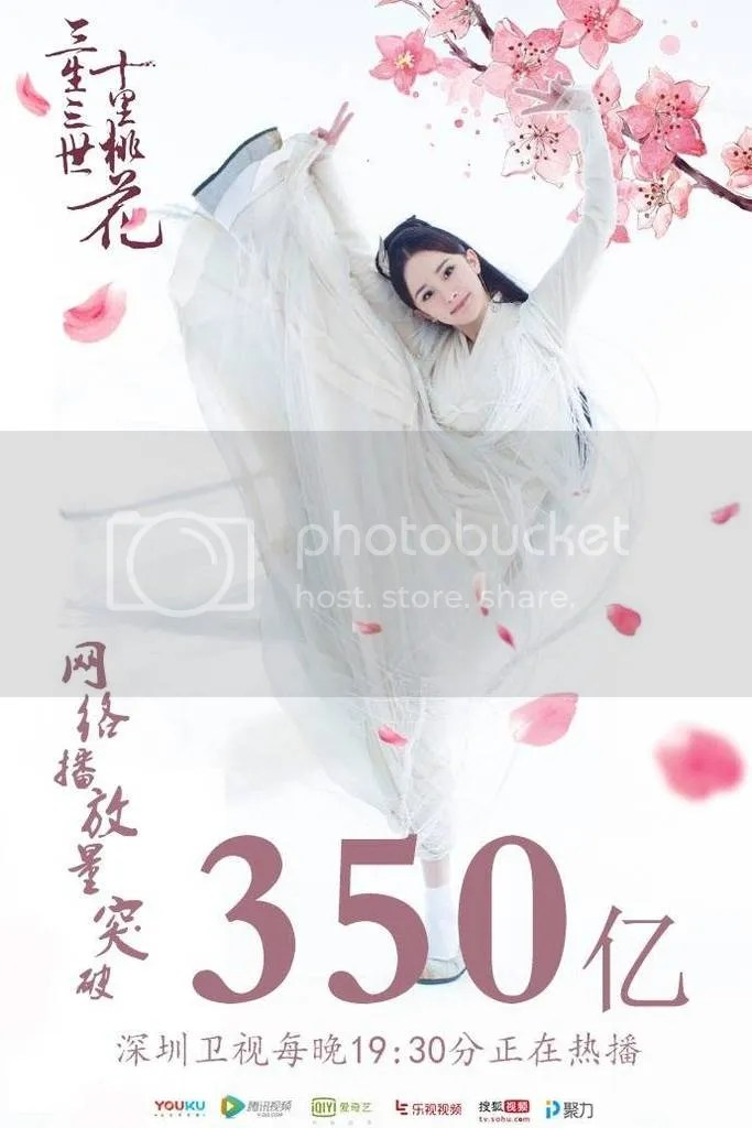 photo _storage_emulated_0_sina_weibo_weibo_img-029361e2534e251d11e00c72a825c953_zpswmbtrlie.jpg