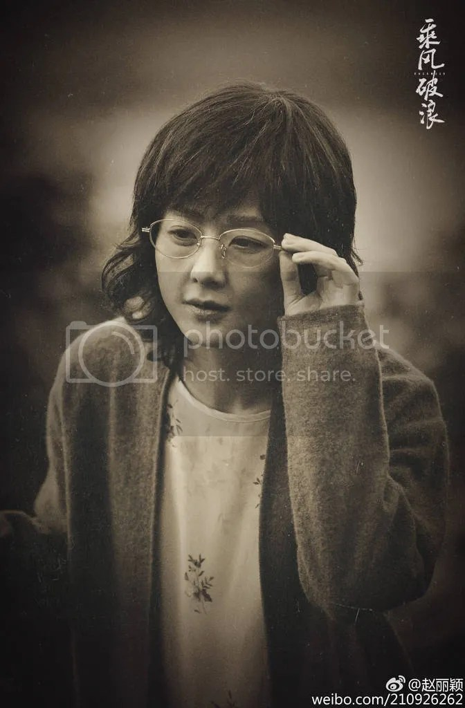 photo _storage_emulated_0_sina_weibo_weibo_img-19b244064d27d7e5660aca0c04cbdb72_zpsicpzarqv.jpg