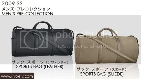Louis Vuitton Omotesando: Men's Spring 2009 Pre-Collection