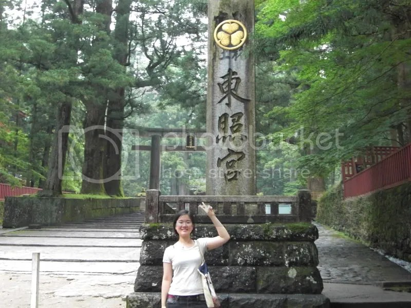 Getting only this far doesnt count. I only wanted to take a picture with the Toshogu Shrine sign, haha.