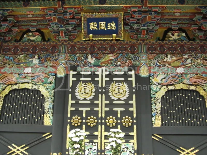 Intricate wood carvings and gold leaf. The center is fixed with the emblems of the Date clan.