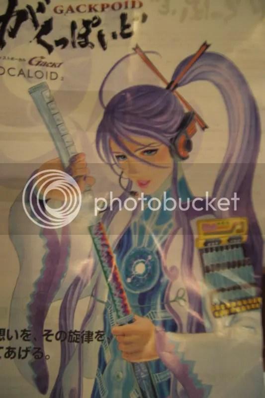 Gackt Vocaloid... ehh