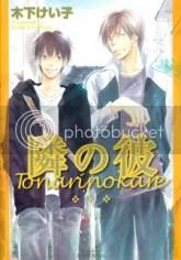 Tonari No Kare photo: Tonari no Kare i40617.png