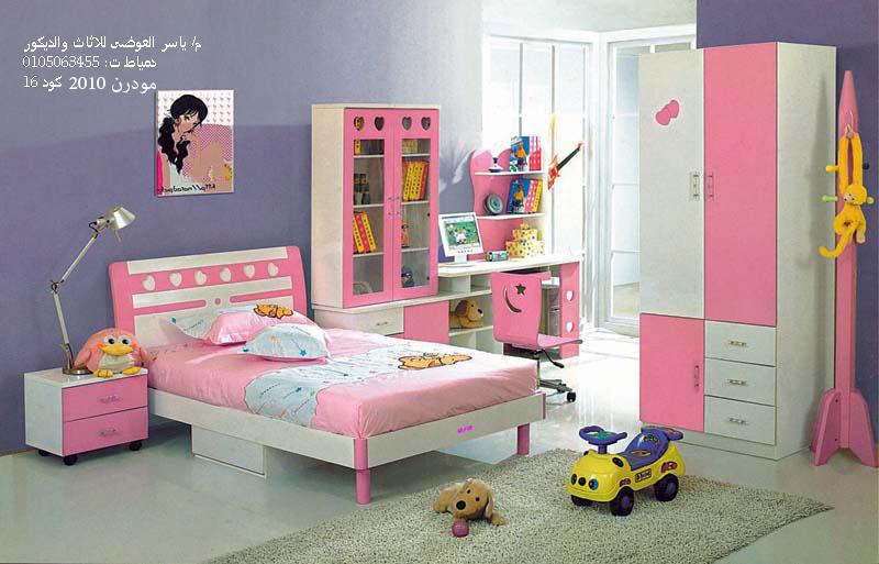 صور غرف أطفال مودرن 20202020 فخر الصناعة المصرية Om Khalifa