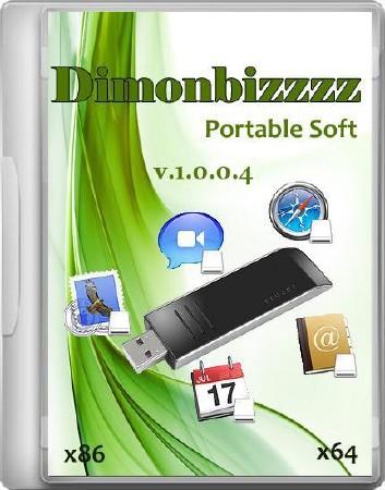 Dimonbizzzz Portable soft 1.0.0.4 (2012/RUS)