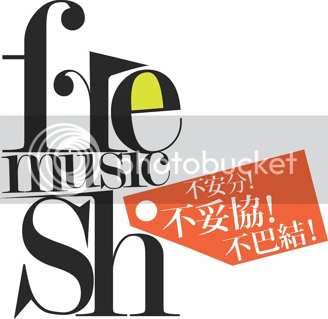 FreshMusicLogo-2